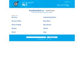 kordimarket.ru