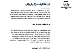 kore-iikamo.com
