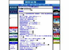 korea-np.co.jp