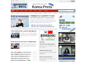 korea-press.com