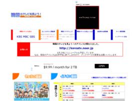 korea-tv.jp
