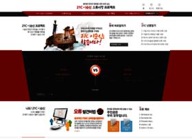 korea.prkorea.com
