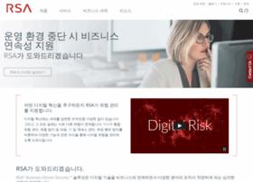korea.rsa.com