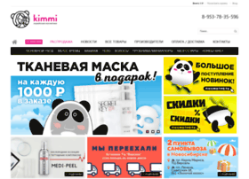 korea154.ru