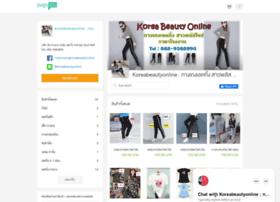 koreabeautyonline.com