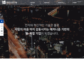 koreaet.co.kr