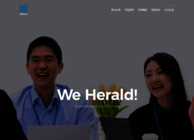 koreaherald.co.kr