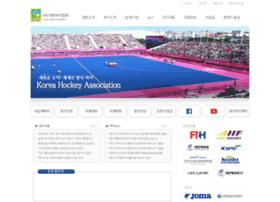 koreahockey.co.kr