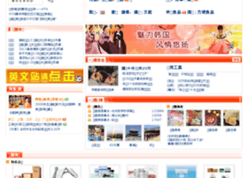koreamarket.china.alibaba.com