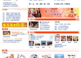 koreamarket.china.alibaba.com