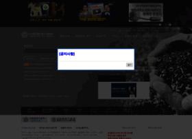 koreanbar.or.kr