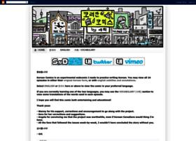 koreancomics.blogspot.com