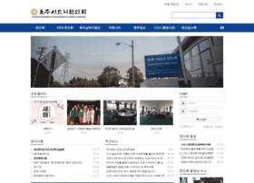 koreanet.org.au