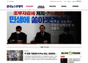 koreanewstoday.co.kr