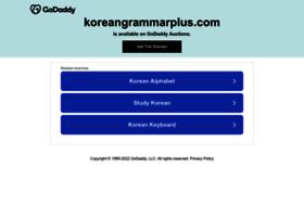 koreangrammarplus.com