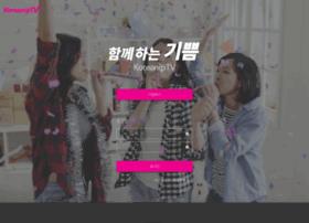 koreaniptv.com