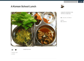 koreanschoollunch.tumblr.com