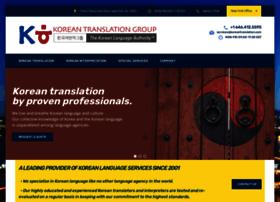 koreantranslation.com