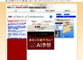 koreanwon.ryogae.com