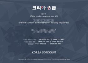 koreasonggum.com.au