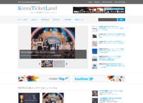 koreaticketland.com