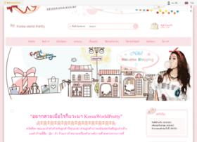 koreaworldpretty.com