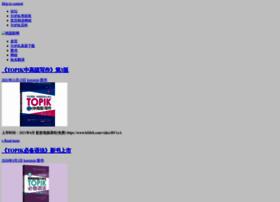 koreaxin.com
