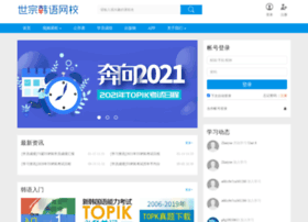 koreaxin.net