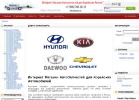 koreaz.ru