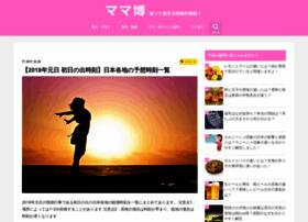 korekuru.com