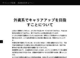 koremi.net