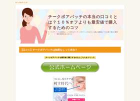 korewasugoi.com