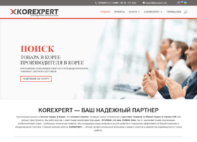 korexpert.com