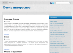 koreyauto.ru