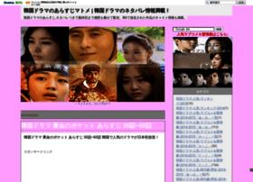 korian-arasuji.seesaa.net