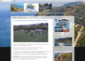 korinthiakoi-orizontes.blogspot.com