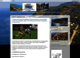 korinthiakoi-orizontes.blogspot.gr