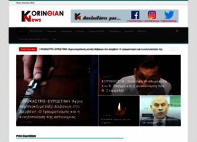 korinthiannews.gr