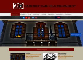 korinthos.uop.gr