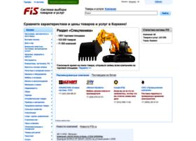 korkino.fis.ru
