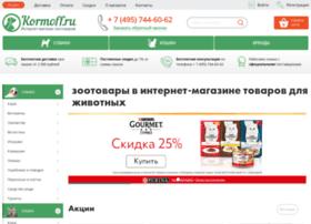 kormoff.ru