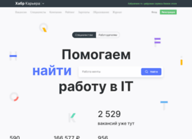 korneev-evgeniy-valerevich.moikrug.ru