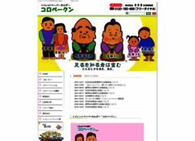 korobe-kun.com