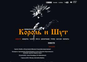 korol-i-shut.ru