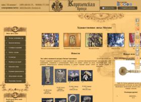 korolev-bronza.ru