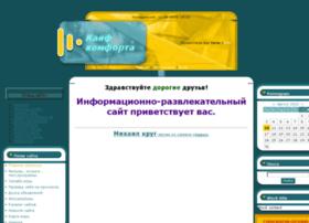 koropov.ucoz.ua