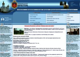 korosten.osp-ua.info
