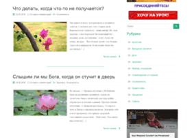 korostylova.ru