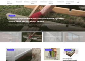 korp-okon.ru
