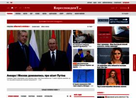 korrespondent.net